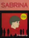 (H/B) SABRINA