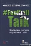 #FOOTBALL TALK