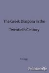 (P/B) THE GREEK DIASPORA IN THE TWENTIETH CENTURY