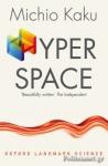 (P/B) HYPERSPACE