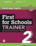 CAMBRIDGE ENGLISH FIRST FOR SCHOOLS 2 (+AUDIO DOWNLOADABLE)