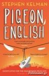 (P/B) PIGEON ENGLISH