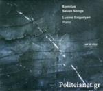 KOMITAS - LUSINE GRIGORYAN