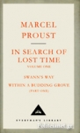 (H/B) IN SEARCH OF LOST TIME (VOLUME 1)