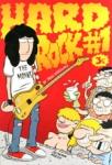 HARD ROCK, ΤΕΥΧΟΣ 1