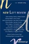 NEW LEFT REVIEW, ISSUE 120, NOVEMBER/DECEMBER 2019