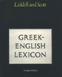 (H/B) ABRIDGED GREEK-ENGLISH LEXICON