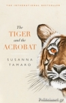 (P/B) THE TIGER AND THE ACROBAT