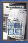 (H/B) THE BERMUDA TRIANGLE