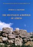 THE MYCENAEAN ACROPOLIS OF ATHENS