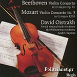 (CD) BEETHOVEN: VIOLIN CONCERTO IN D MAJOR Op.61, MOZART: VIOLIN CONCERTO No.3 IN G MAJOR K216