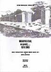 ΝΟΕΜΒΡΗΣ ΗΤΑΝ, ΟΙ ΧΡΟΝΙΕΣ 1973-2003