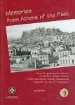 MEMORIES FROM ATHENS OF THE PAST