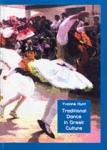 TRADITIONAL DANCE IN GREEK CULTURE