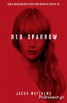 (P/B) RED SPARROW