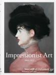 (H/B) IMPRESSIONISM