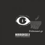 CD - MIRRORSELF