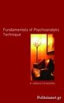 (P/B) THE FUNDAMENTALS OF PSYCHOANALYTIC TECHNIQUE