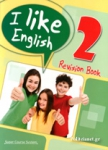 I LIKE ENGLISH 2
