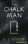 (P/B) CHALK MAN