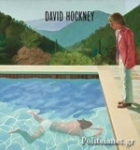 (P/B) DAVID HOCKNEY