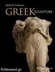 (P/B) GREEK SCULPTURE
