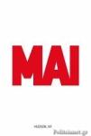 (H/B) MAI