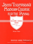 MODERN COURSE FOR THE PIANO (ΔΕΥΤΕΡΟ ΤΕΥΧΟΣ)