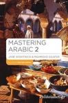 (PACK) MASTERING ARABIC 2