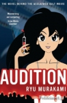 (P/B) AUDITION