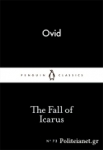 (P/B) THE FALL OF ICARUS