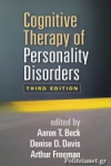 (P/B) COGNITIVE THERAPY OF PERSONALITY DISORDERS