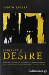 (P/B) SUBJECTS OF DESIRE