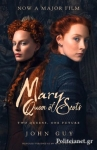 (P/B) MARY, QUEEN OF SCOTS