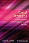 (P/B) CLINICAL GOVERNANCE