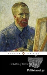 (P/B) THE LETTERS OF VINCENT VAN GOGH