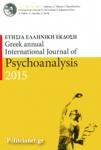 PSYCHOANALYSIS, ΤΕΥΧΟΣ 3, 2015