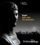 (P/B) EGYPT