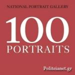 (P/B) 100 PORTRAITS