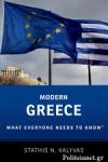 (P/B) MODERN GREECE