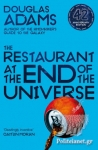(P/B) THE RESTAURANT AT THE END OF THE UNIVERSE