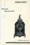 (P/B) HISTORICAL REPRESENTATION