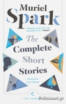 (P/B) THE COMPLETE SHORT STORIES
