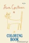 (P/B) JEAN COCTEAU COLORING BOOK