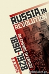 (H/B) RUSSIA IN REVOLUTION