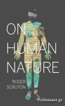 (H/B) ON HUMAN NATURE