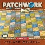 PATCHWORK - ΧΕΙΡΟΤΕΧΝΗΜΑΤΑ