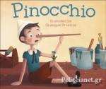(P/B) PINOCCHIO