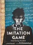 (H/B) THE IMITATION GAME