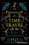(P/B) THE PSYCHOLOGY OF TIME TRAVEL